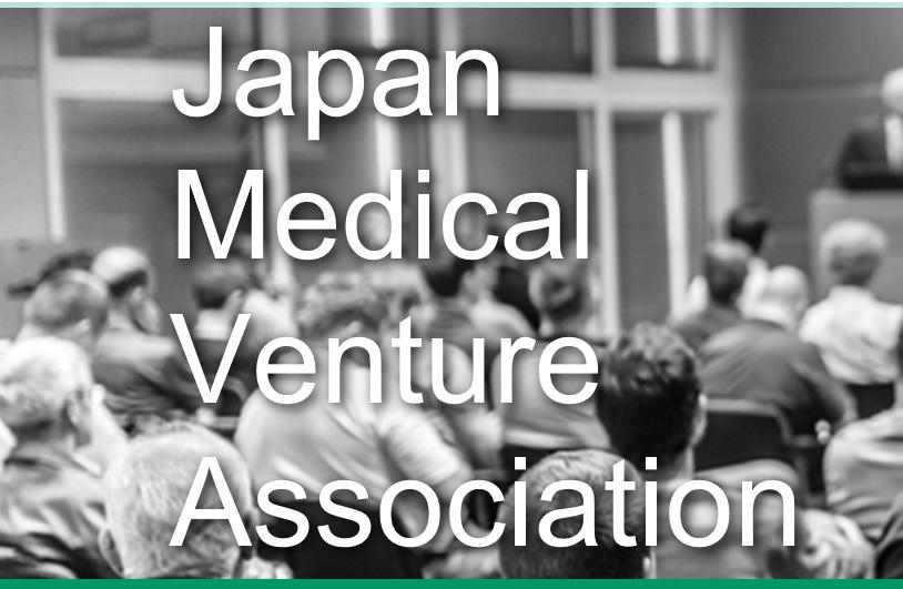 日本医療ベンチャー協会に参加し、新たなサービス開発を目指します。