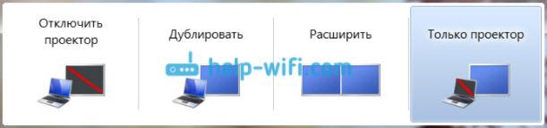 Windows 7-де HDMI теледидарын орнату