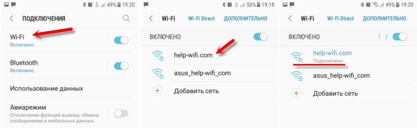 Configurando a Internet no telefone