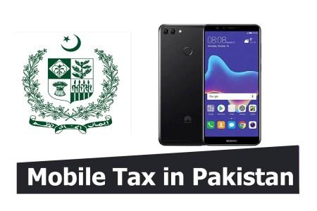 Huawei-Y9-2018-Mobile-tax-in-Pakistan-Custom-Duty-Pakistan