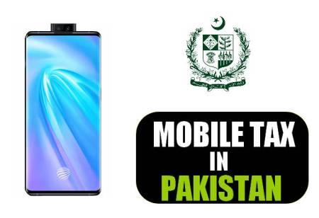 Vivo NEX 3 5G Mobile Tax | Custom Duty in Pakistan | PTA
