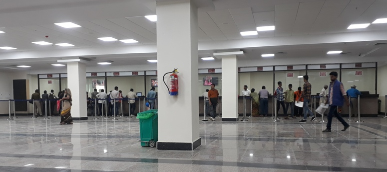 AIIMS Gorakhpur Registraion