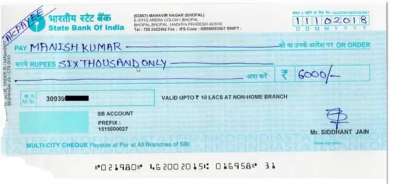 Cheque Book Currect fill