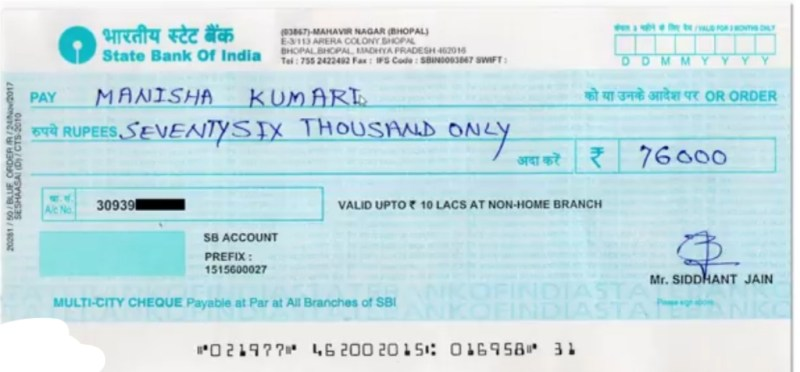 Tempering Cheque