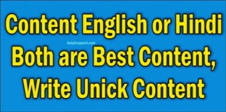 Unick Content