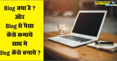 Blog webiste create