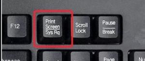 Экранның экранның экрандық скриншотты қалай жасауға болады және ол қайда сақталады