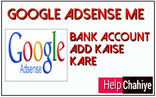Adsense me bank account submit