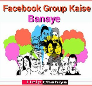 Facebook Group Kaise Banate Hai
