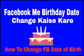 Facebook Par Date of Birth Change