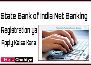 Sbi Net Banking Kaise Activate Kare