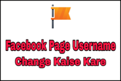 Facebook Page Username Change