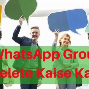 Whatsapp Group Delete