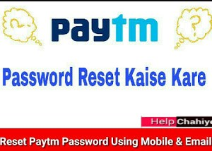 Paytm Ka Password Bhul Jane Par Kaise Pata Kare