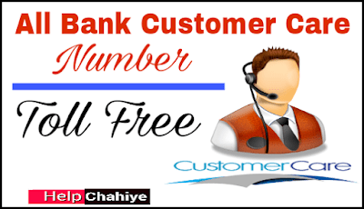 Bank Toll Free customer care