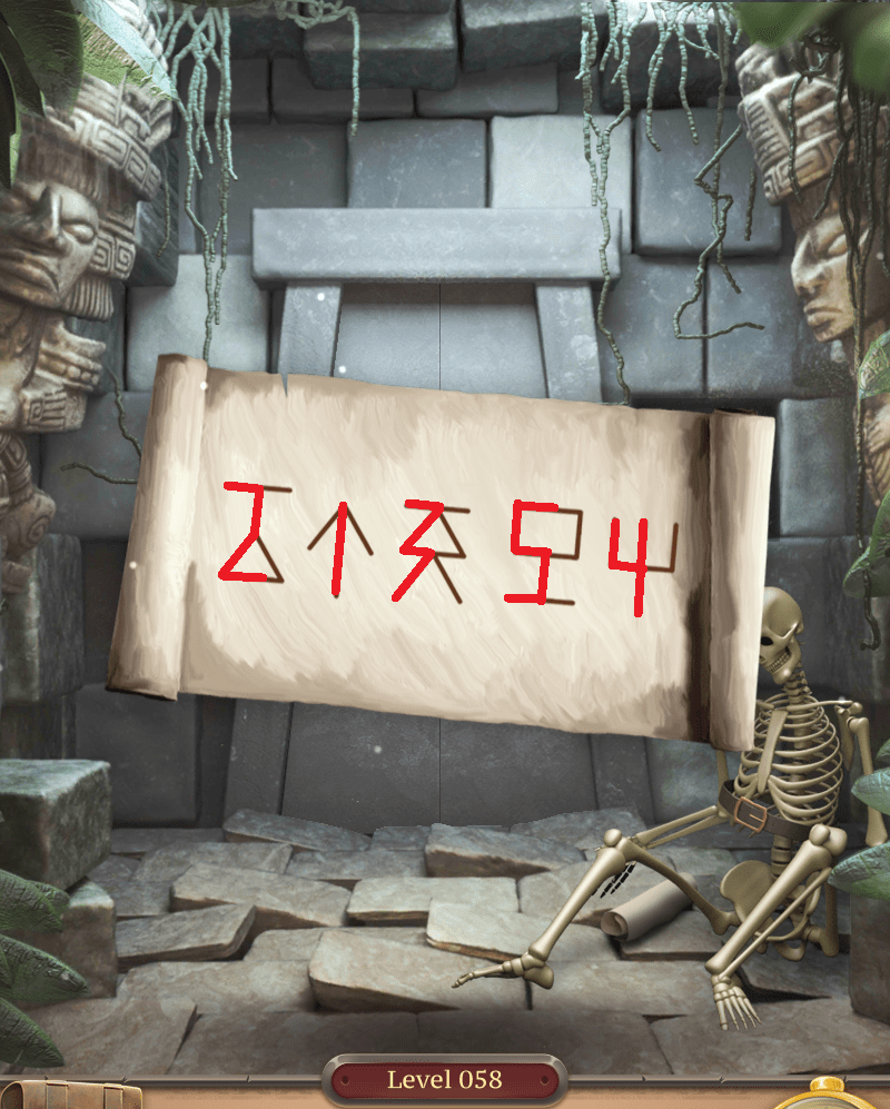 Click here to Escape! & 100 Doors Challenge 2 \u2013 Walkthrough \u2013 Level 58 \u2013 HelpMeWithGames
