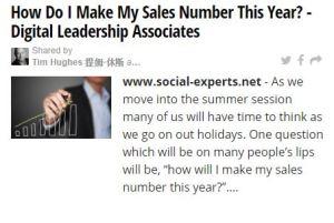 Your Help Sales Marketing 5 Your Help Sales Marketing (5)