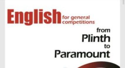 Plinth to Paramount PDF