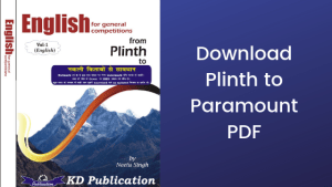Plinth to Paramount PDF