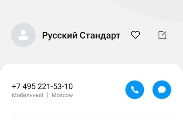 +74952215310 кто звонил, что за телефон, отзывы
