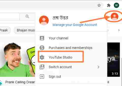 Youtube channel settings korar niom