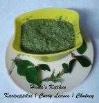 Curry leaves / Kariveppilai Chutney