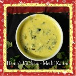 Methi (Fenugreek leaves) Kadhi