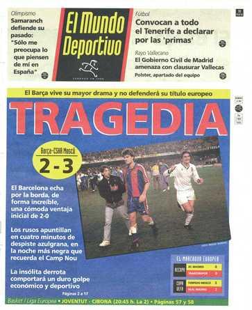 Edición del jueves 05 de noviembre de 1992 - Página 1