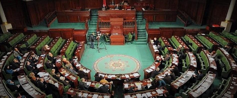 Tunisie : Le parlement organise une audition sur le projet de loi sur les transferts de garanties