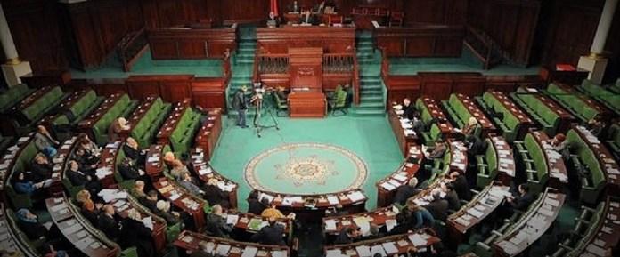 Les députés de l'Assemblée des représentants du peuple (ARP) lors de la désignation des membres de la Cour constitutionnelle © kapitalis.com/HA
