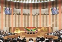 Vue du parlement ghanéen © Richard/ HA