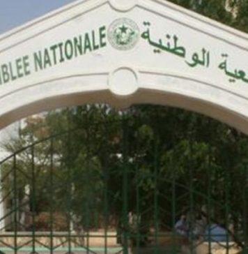 Siège de l'Assemblée nationale de la Mauritanie © Télévision Presse Mautitanie