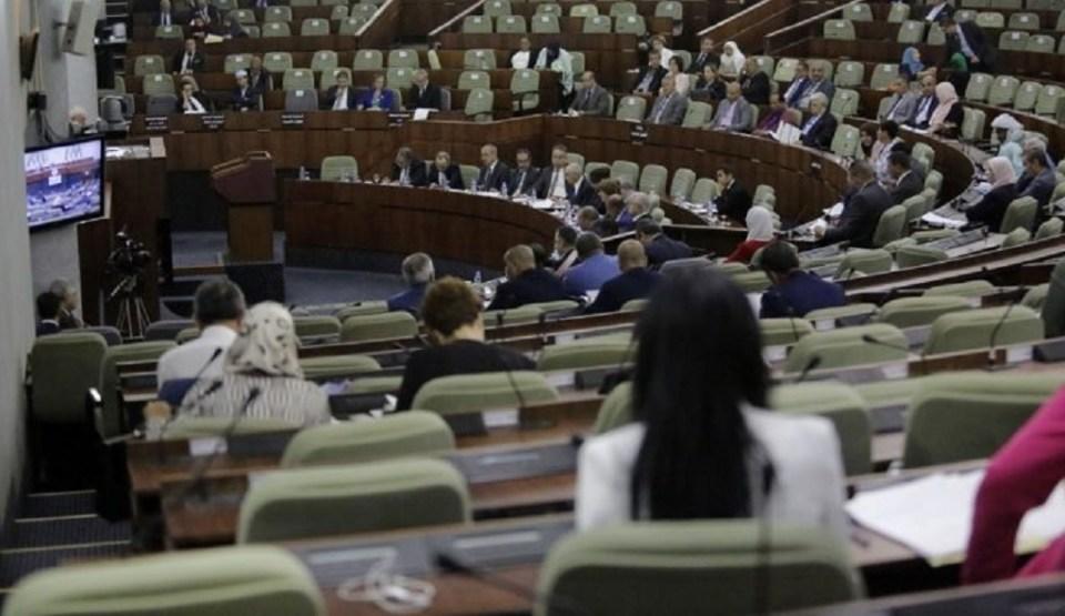 La Covid au cœur de la 5ème Conférence mondiale des présidents de parlement en Autriche