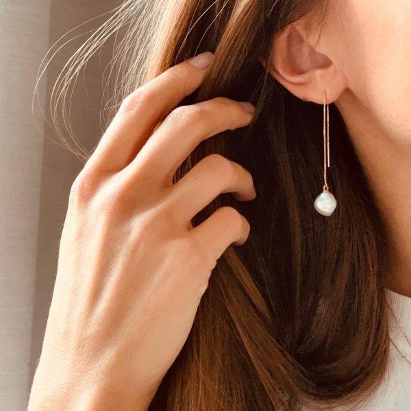 längenverstellbar Perlenohrring