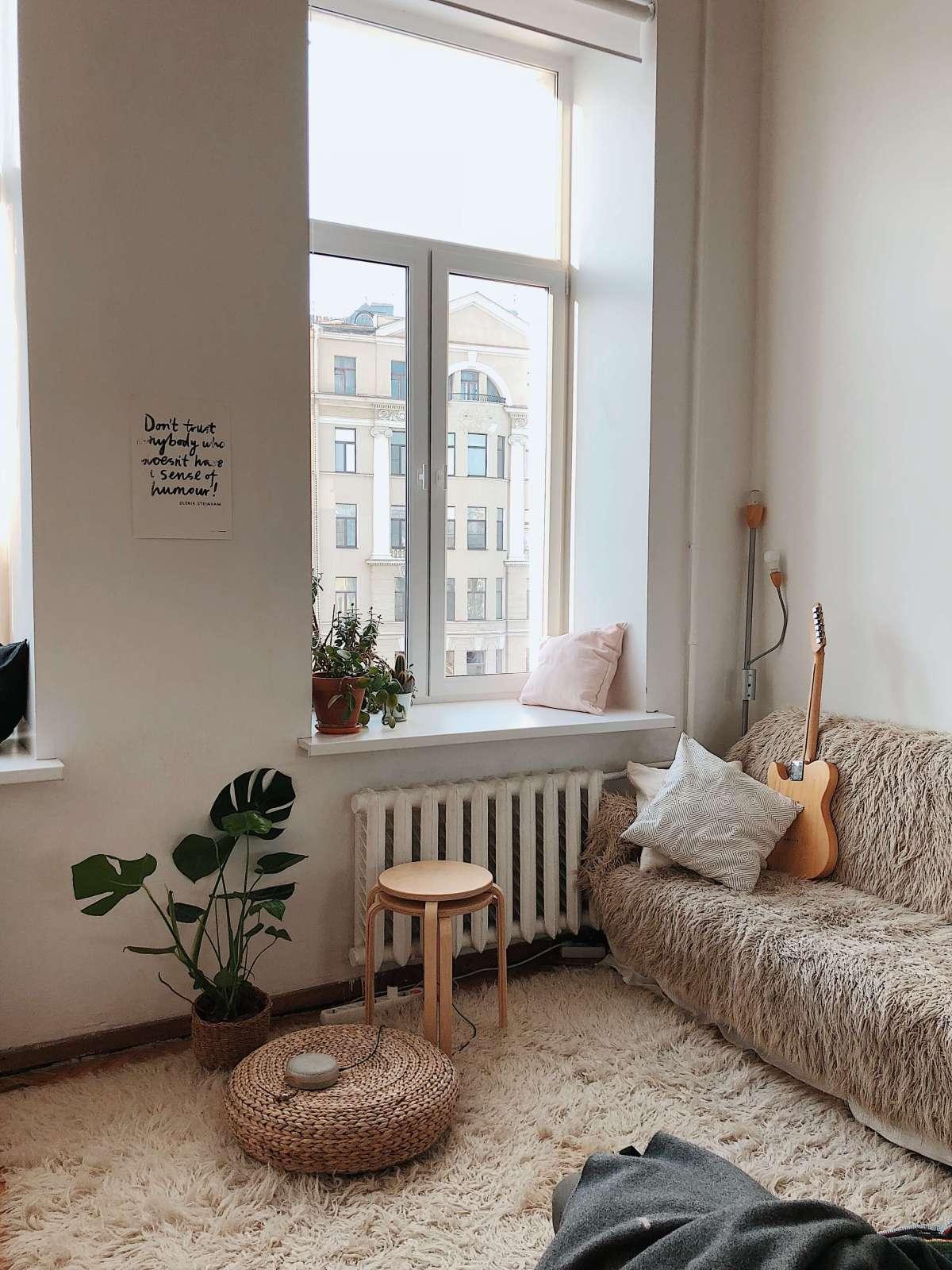 Skapa minimalistiskt hem fönster