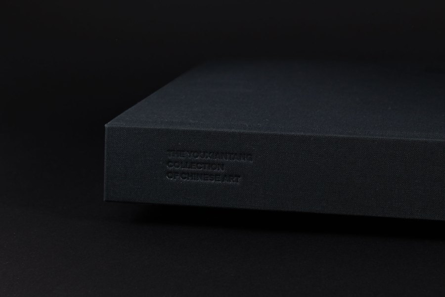 Youxiantang Collection book design spine detail