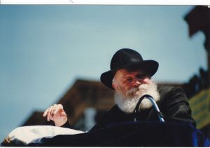 Rabbi Menachem Mendel Schneerson. Photograph by Mordecai Baron. Source: Wikipedia Commons.