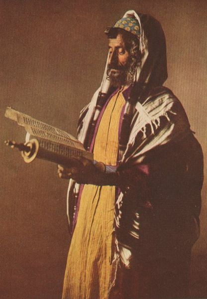 Yemenite Jew (National Geographic 1914) Source: Wikimedia Commons.