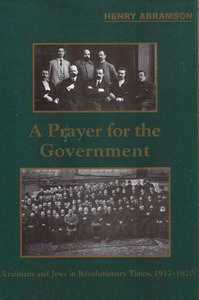 prayer-for-the-government-cover