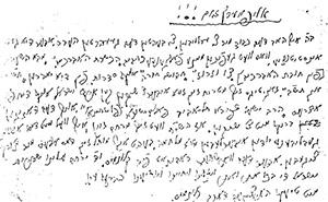 Abramson-Letter