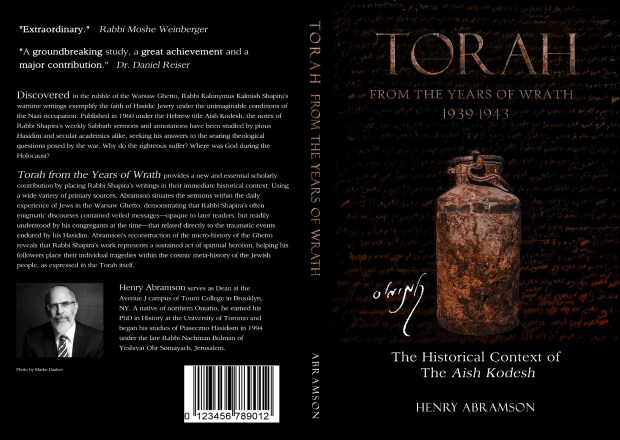 Torah from the Years of Wrath Final Cover- final