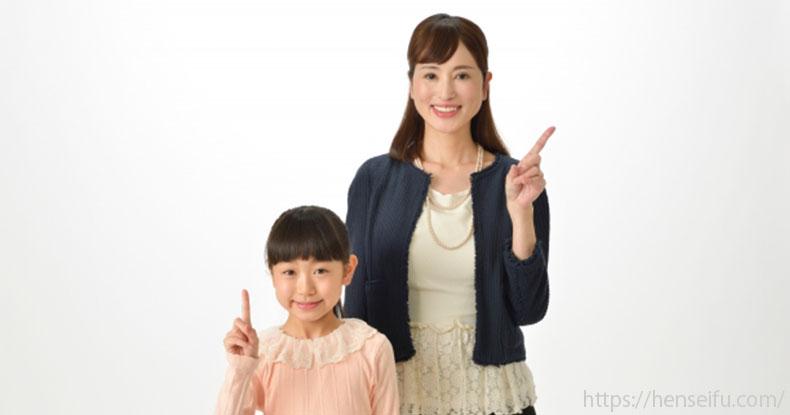 子供と写る母親