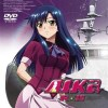 Aika R-16 Virgin Mission, Episode 3 English Subbed