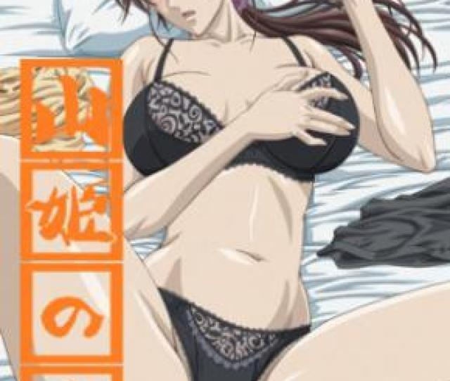 Stream Yama Hime No Mi Hentai With English Subbed For Free Online Hentaimama