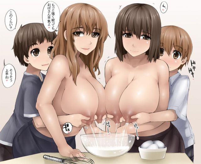 Thirty Lactating Breast Hentai Drawings