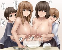 Lactating Breast Milk Hentai 27
