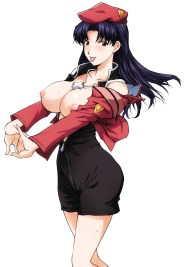 Thirty Hentai Drawings Of Misato Katsuragi From Neon Genesis