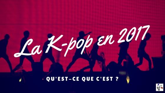 La K-pop en 2017