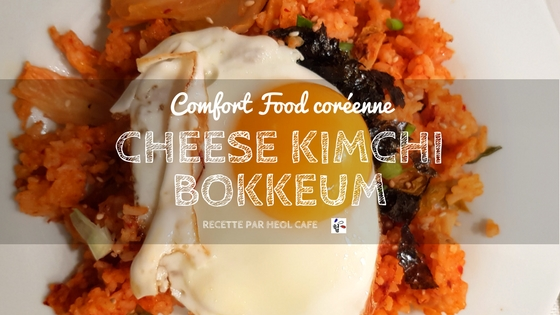 Cheese Kimchi bokkeumbap recette coréenne par www.heol-cafe.com
