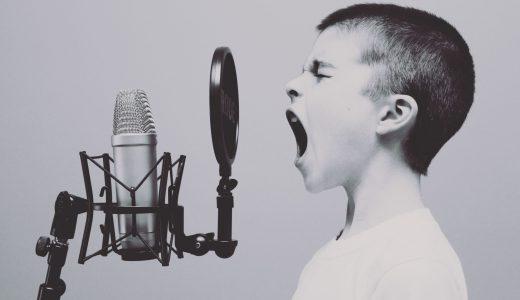 free-voice